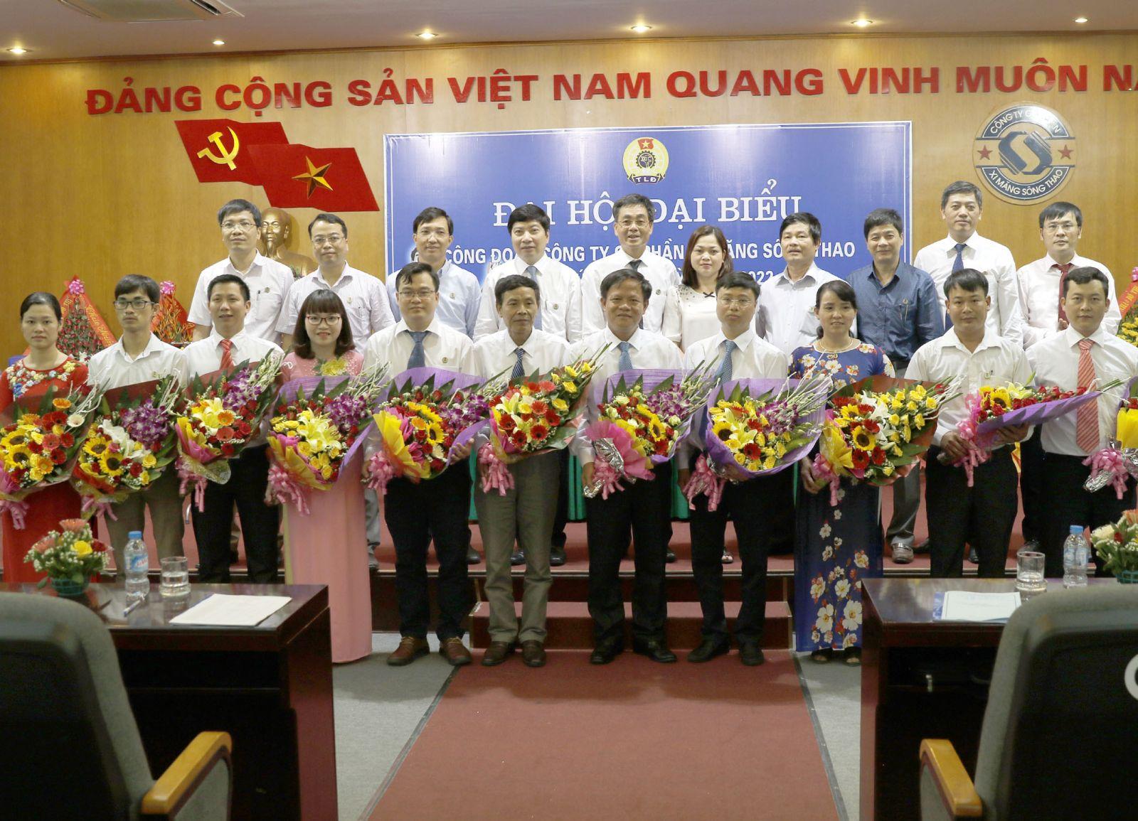 Đại hội Đại biểu Công đoàn Công ty cổ phần xi măng Sông Thao, Lần thứ IV, Nhiệm kỳ 2017 - 2022